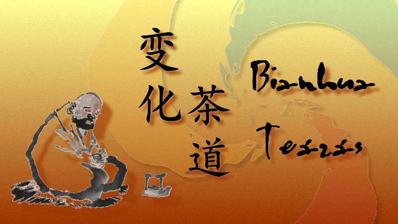 Bianhua teázás 2020. Augusztus