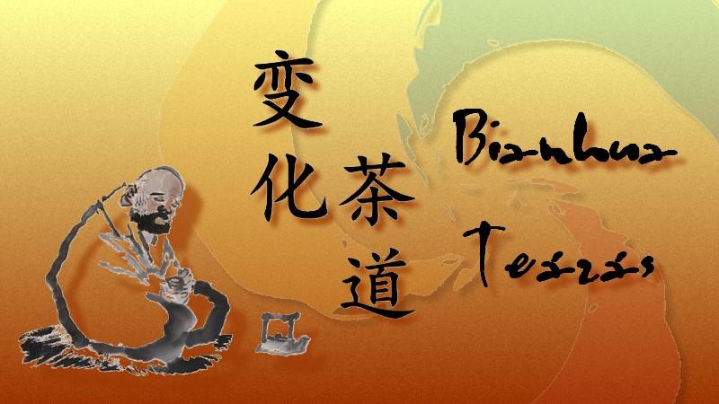 Bianhua Teázás Február